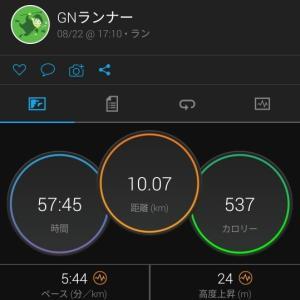 10km+2kmラン(R2.8.22)