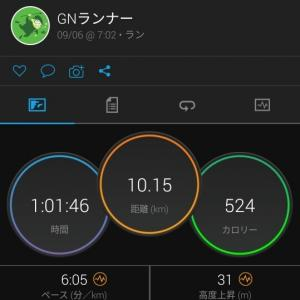 早朝10kmラン(R2.9.6)