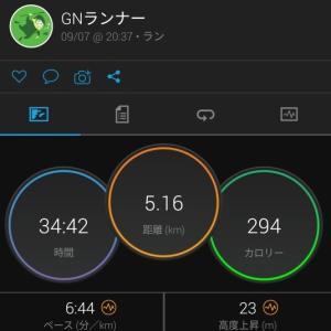 夜ラン5km(R2.9.7)