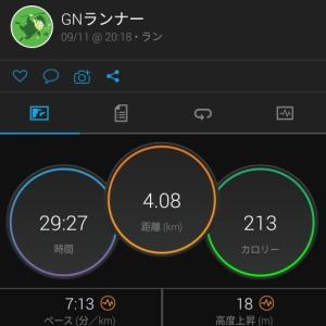 夜ラン4km(R2.9.11)