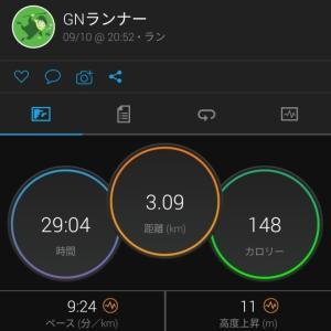 夜ダイエットラン3km(R2.9.10)