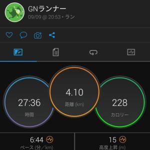夜ラン4km(R2.9.9)