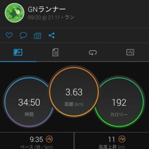 ダイエット夜3kmラン(R2.9.20)
