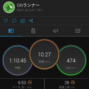 10kmラン(R2.9.21)