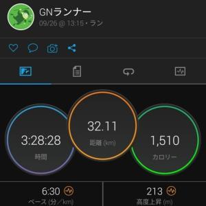 32kmLSD(R2.9.26)