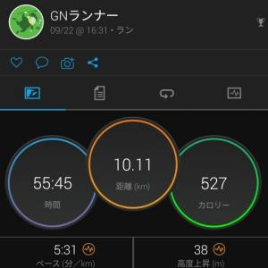10km夕方ラン(R2.9.22)