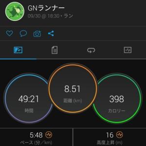 夜ラン8km(R2.9.30)