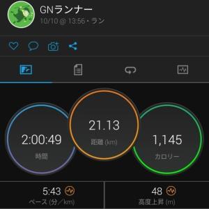ハーフにチャレンジ②(R2.10.10)