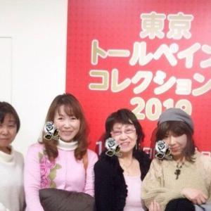 画像〜東京トールペイントコレクション2019南風原先生ブース * 可愛い耳栓