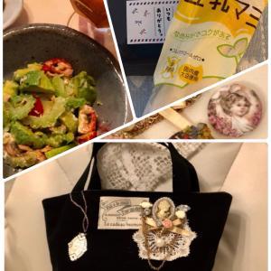 気象病 ?(^o^)\ * 白ゴーヤサラダといつものミニミニバッグ