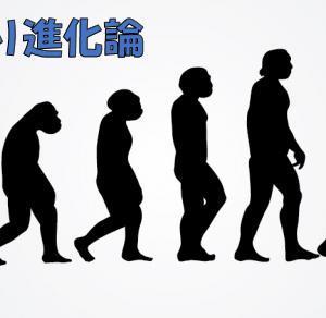 せどりもどんどん進化させていくものだ