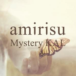 amiris Mystery KAL うちの子