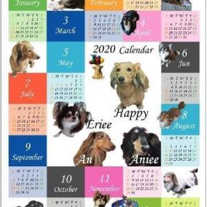 ウチの子年間カレンダー kanaさん宅♪