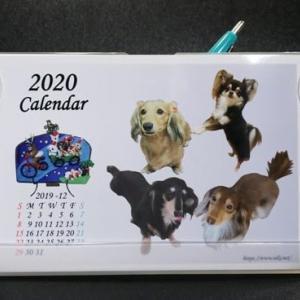 ウチの子月別カレンダー kanaさん宅♪