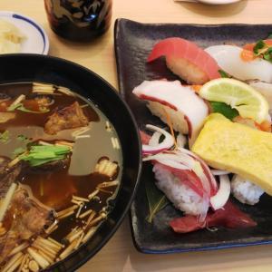 ねーねのツブヤキ( さんきゅう寿司 )