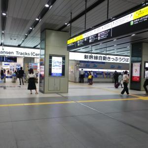ねーねのツブヤキ( 新大阪 )