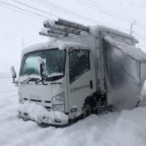 雪天決行2