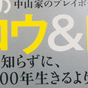 STAYGOLD 4巻〈アニメイト限定版〉 / 秀良子
