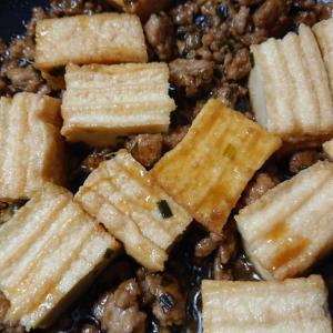 ごはんがすすむ 厚揚げの肉味噌炒め