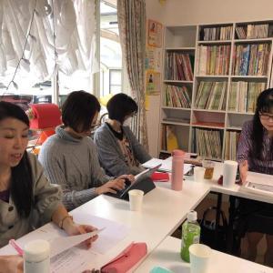 継続セミナーメンバーによる勉強会