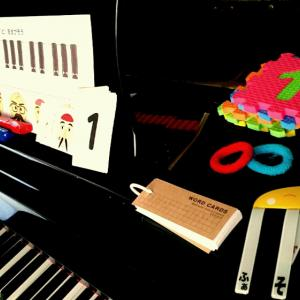 「歌とピアノの絵本」の使いかた