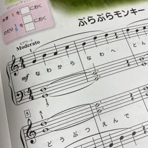 ● 5才のYちゃん。メロディと伴奏のバランス。
