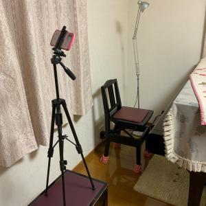 「オンラインで始めるピアノレッスン~基本編~」セミナー受講
