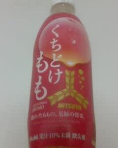 アサヒ飲料 三ツ矢 くちどけもも・くちどけマンゴーMIX・青森県産ふじ