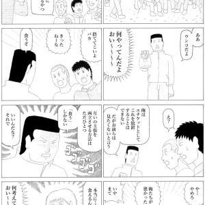 マンガ・1ページ・『ウンコと君との戦いではウンコに支援せよ』