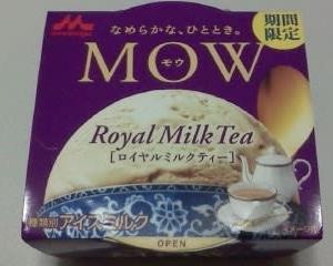 森永乳業 MOW(モウ) ロイヤルミルクティー・宇治抹茶