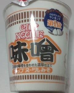 日清 カップヌードル 味噌
