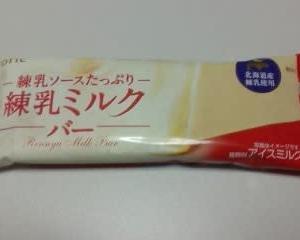 ロッテ 練乳ミルクバー プレーン・いちご