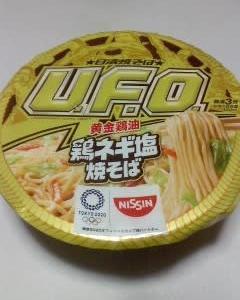 日清 焼きそばUFO 鶏ネギ塩・カレー