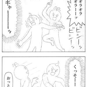 マンガ・四コマ・『しっぺ返しくん』