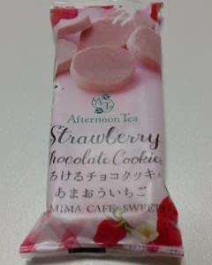 ル・フレンド とろけるチョコクッキー あまおういちご