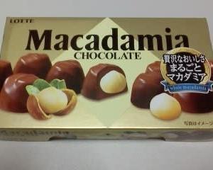 ロッテ マカダミアチョコレート