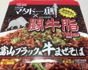 明星食品 マタドール×闘牛脂W監修 富山ブラック風牛まぜそば