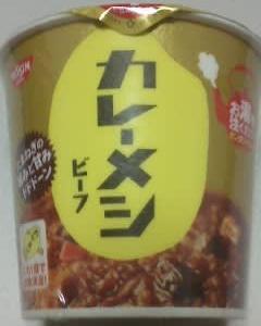 日清食品 カレーメシ ビーフ・ハヤシメシ デミグラス