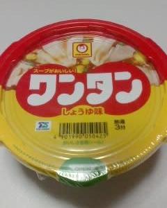 東洋水産 ワンタン しょうゆ味・たまごスープ味・とんこつ
