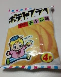 東豊製菓 ポテトフライ フライドチキン味・カルビ焼の味