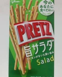 江崎グリコ プリッツ 旨サラダ