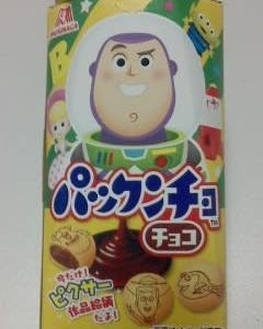森永製菓 パックンチョ チョコ