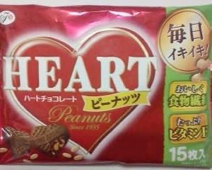 不二家 ハートチョコレート
