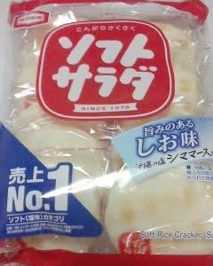 亀田製菓 ソフトサラダ しお味