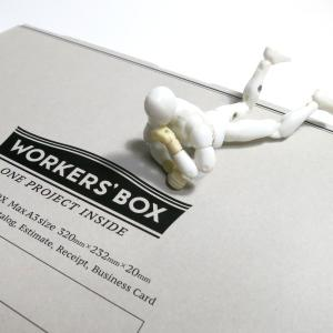 WORKERS' BOXで整理整頓