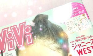 「小瀧は寝癖!時々スーパーサイヤ人みたい」2019/9/21『ViVi』(11月号)ジャニーズWEST×梅佳代さん!!!!!!!