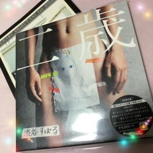 「スバァーリーを探せ」 2019/10/9 渋谷すばる『二歳』アルバムリリース!