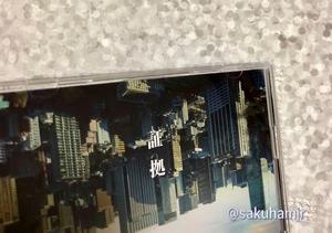 「オレ好きなのは最後に食べるタイプやからな〜」2020/6/24ジャニーズWEST_14thシングル『証拠』(初回盤A)MV&メイキング!『W trouble』ライブグッズも届きました*