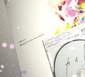 「大丈夫?俺のだけ壊れてない?え?ホント?」2020/7/29 嵐58thシングル『カイト』初回盤収録MV&メイキング!!!!!