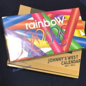 rainboWソロ曲レビュー「ハマちゃんが歌うからこそいいタイトル」「映画1本観てる気分」ジャニーズWEST 7thアルバム『rainboW』!!!!!!!(初回盤B収録ソロ7曲)(2021/3/17発売)